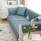 【新作部屋】冰絲乳膠涼感沙發墊-1+2+3人(三件組)多款顏色可挑選典雅鐵灰色/1+2+3