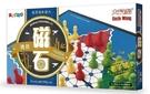 【大富翁】G-901 新 磁石跳棋(大)→銀行遊戲 買地 大富翁 遊戲 懷舊 玩具 仿古 復古 遊戲 露營