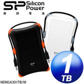 [富廉網] 廣穎 Silicon Power Armor A30 1TB USB3.0 2.5吋行動硬碟