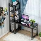 電腦桌台式家用學生書桌子帶書架臥室經濟型現代簡約辦公桌組合桌QM 依凡卡時尚