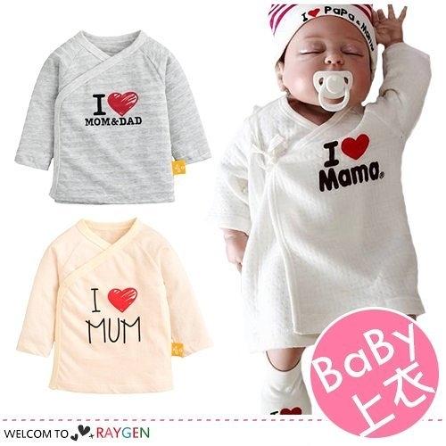 寶寶我愛爸媽印花長袖和尚衣 蝴蝶衣