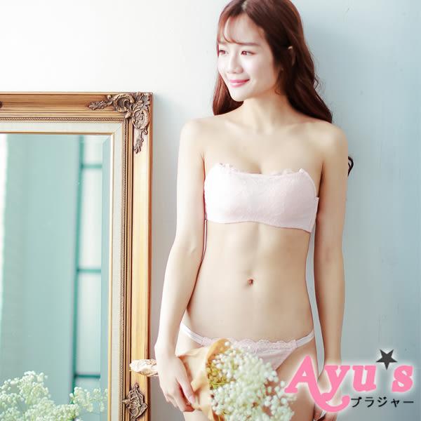 平口內衣 安心擁抱 一片多排側扣極穩定蕾絲百搭款 粉紅 - Ayu's