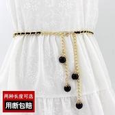 腰錬腰錬女款細珍珠裝飾百搭配連身裙子腰帶女士韓版時尚金屬皮帶裙帶 迷你屋