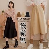 長裙 Space Picnic|素面白釦A字長裙(現貨)【C20125034】