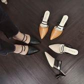 高跟拖鞋 包頭半拖女夏外穿2018新款流行時尚百搭細跟高跟性感鏤空涼拖  HH192 【潘小丫女鞋】