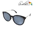 [現貨]Arnold Palmer雨傘 偏光太陽眼鏡 11720-C025