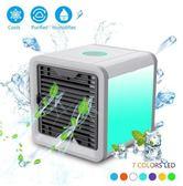 AIR COOLER 爆款水冷扇 冷風機 USB移動式冷氣 辦公室水冷空調 靜音加濕冷風扇 旅行空調扇