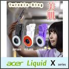 ★美肌補光+廣角+微距夾式鏡頭/Acer...