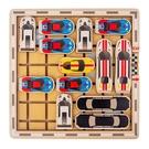 移車出庫遊戲汽車華容道桌遊專注力 兒童益智玩具 早教玩具 兒童益智邏輯思維訓練玩具燒腦