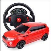 遙控車充電越野汽車超大方向盤路虎漂移電動賽車模型男孩兒童玩具WY 全館滿千89折