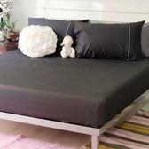 《40支紗》單人床包枕套二件式【薰香】 繽紛玩色系列 100%精梳棉-麗塔LITA-