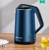 電熱水壺電熱燒水壺家用全自動保溫一體小型煮器大容量電壺快壺恒溫煲春季新品