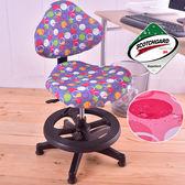 凱堡 3M泡泡兒童椅 成長椅【A21132】