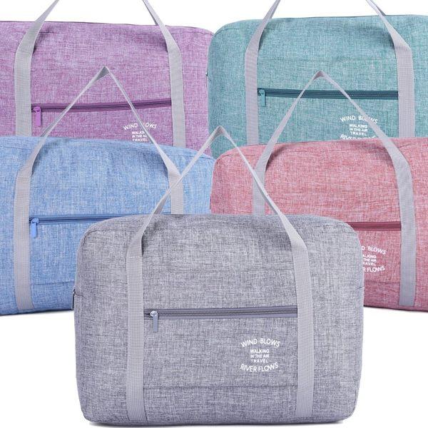 《簡單購》加大款豪華耐磨防潑水多功能可褶疊手提旅行袋/購物袋/棉被袋