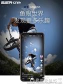 直播攝像頭億色手機鏡頭廣角微距魚眼蘋果通用高清單反照相LX聖誕交換禮物