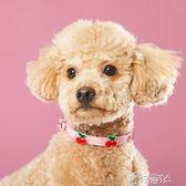 狗狗牽引繩項圈狗繩圈頸圈脖圈中小型犬脖圍泰迪中小型犬寵物用品 港仔會社
