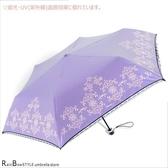 【RainSky】蕾洛克-碳纖超輕抗UV傘/ 傘 雨傘 UV傘 折疊傘 自動傘 洋傘 陽傘 大傘 抗UV 防風 潑水+1