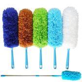 除塵撣 除塵撣子家用車用靜電掃灰加厚不掉毛家務清潔工具可伸縮雞毛撣子