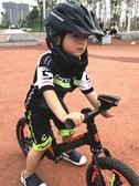 騎行服定制 反光平衡車兒童騎行服短袖 套裝自行車賽車表演輪滑服