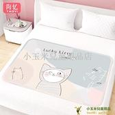 姨媽墊生理期床墊經期墊床上隔尿墊例假專用防漏墊防水可洗月經墊