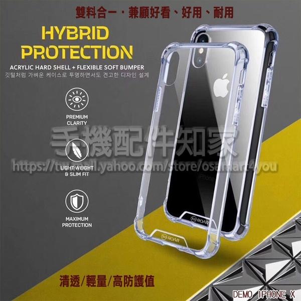 【Roar】Samsung Galaxy J4+/J4 Plus J415 6吋 抗摔TPU+PC套/雙料透明防摔殼/手機保護殼-ZW