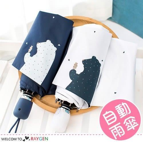 日系松熊三折自動傘 一鍵開收 抗UV 遮陽 晴雨傘