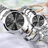 男女時尚韓國潮流手錶  4款可選