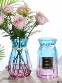 花瓶客廳北歐水培玻璃花瓶透明清倉百合富貴竹滿天星幹花小插花瓶擺件 宜室家居