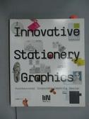 【書寶二手書T2/設計_ZIK】Innovative stationery graphics