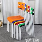 餐椅家用時尚餐椅現代簡約休閒椅塑料椅子成人加厚靠背椅簡易靠背凳子 童趣屋 交換禮物