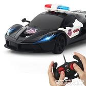 玩具車遙控汽車四驅漂移賽車小男孩女孩充電動迷你兒童跑車大號警車玩具 迷你屋