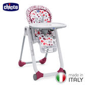 chicco-Polly Progres五合一多功能成長高腳餐椅-櫻桃酒紅