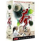 中國茶文化 DVD ( 國語.閩南語發音 )
