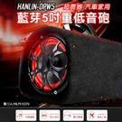 【風雅小舖】HANLIN-DPW5 汽車...