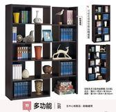 【新北大】✪ T255-1 胡桃色多功能伸縮書櫃(520)-18購