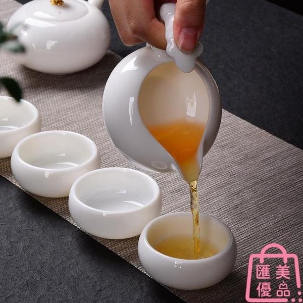 【2個裝起】品茗杯陶瓷白瓷主人杯功夫茶具小茶杯【匯美優品】