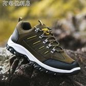 (快出)登山鞋男戶外鞋徒步鞋防水防滑耐磨旅遊男鞋休閒鞋子運動鞋男