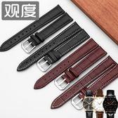 通用針扣錶帶 皮皮質錶帶 防水男錶帶手錶配件18 20mm