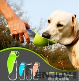 寵物狗狗外出水壺水杯便攜式隨行杯狗狗戶外喝水喂水翻葉飲水器