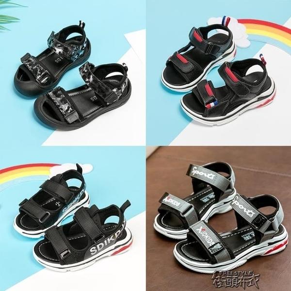 兒童涼鞋小金蛋男童涼鞋2019新款韓國夏季寶寶沙灘鞋魔術貼防滑軟底童鞋子