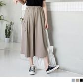 《BA4151》高含棉腰圍鬆緊口袋造型打褶七分寬褲 OrangeBear