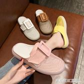 拖鞋女可愛ins涼拖夏季新款外穿時尚百搭洞洞鞋平底包頭半拖  英賽爾3c