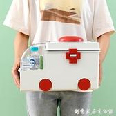 藥箱家庭裝醫藥箱家用醫療藥品收納盒兒童小型藥盒大號大容量 创意家居