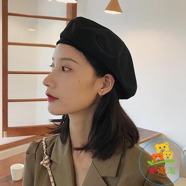 貝雷帽女秋冬黑色貝蕾帽八角帽子韓國蓓蕾帽畫家帽 樂淘淘