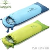 睡袋兒童戶外加厚保暖室內防踢被學生午休睡袋 生活樂事館