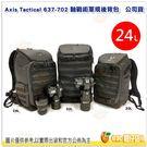 Tenba Axis Tactical ...