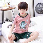 兒童睡衣 夏季純棉兒童睡衣短袖男童男孩薄款小孩寶寶家居服套裝 DJ7787『毛菇小象』