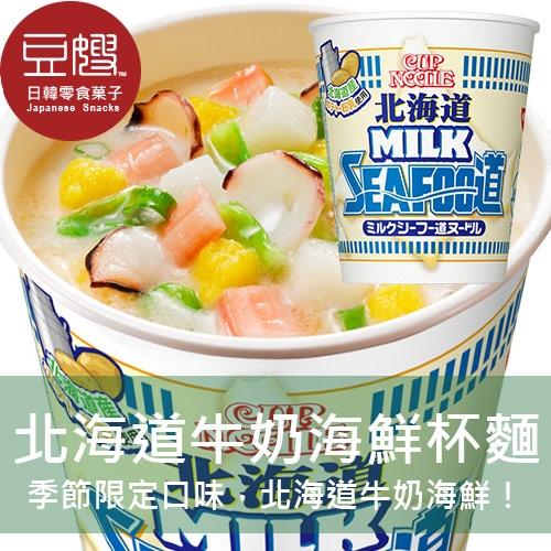 【豆嫂】日本泡麵 日清 北海道牛奶海鮮杯麵