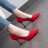 中跟鞋紅色婚鞋女細跟尖頭鞋時尚高跟鞋中跟單鞋淺口貓跟女鞋子  愛麗絲精品