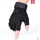 登山半指特種兵戰術手套男士秋冬季戶外騎行健身保暖全指 - 風尚3C